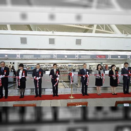 「福岡~台湾・高雄」線就航セレモニー開催