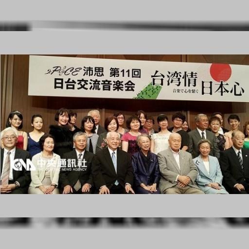 東京で日台交流音楽会 名曲演奏で来場者楽しませる/台湾 | 社会 | 中央社フォーカス台湾