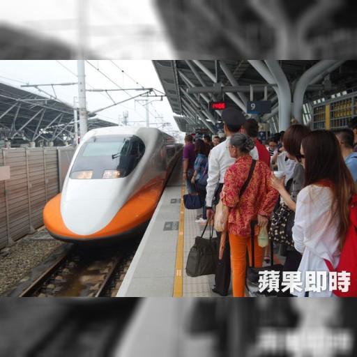 高鐵車票買一送一 快搶! | 即時新聞 | 20151116 | 蘋果日報