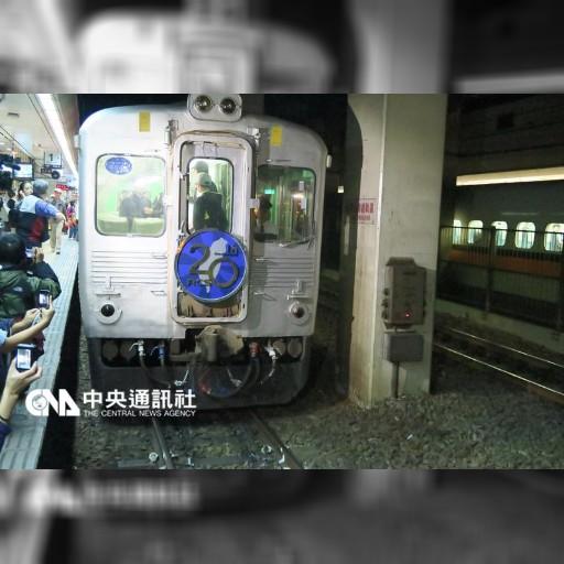 光華號重返西部幹線 天王座3.6萬賣出 | 重點新聞 | 中央社即時新聞 CNA NEWS