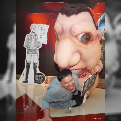進擊的巨人來了!百貨玩集章 | 即時新聞 | 20151124 | 蘋果日報