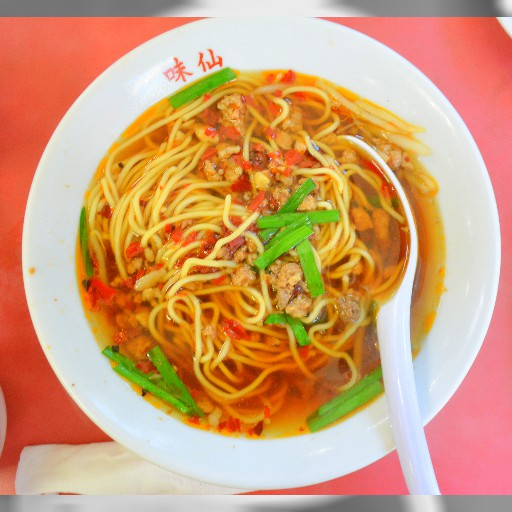 【名古屋名物】台湾ラーメンアメリカンとは何ぞや!? 元祖台湾ラーメンの店「味仙」で食べてみた!!