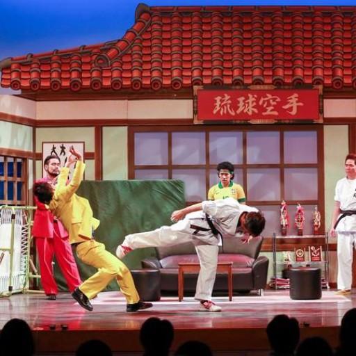 ゴリ座長のおきなわ新喜劇in台湾、セリフ言えないほどの爆笑起こる