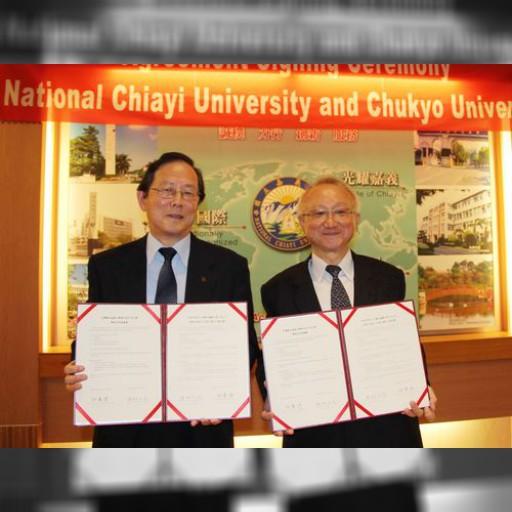 台湾・嘉義大と中京大、学術交流協定を締結 映画「KANO」による縁で | 社会 | 中央社フォーカス台湾