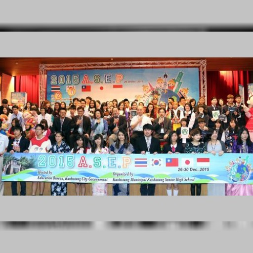 アジアの学生らが交流 旅行を通じて国際感覚養う/台湾 | 社会 | 中央社フォーカス台湾