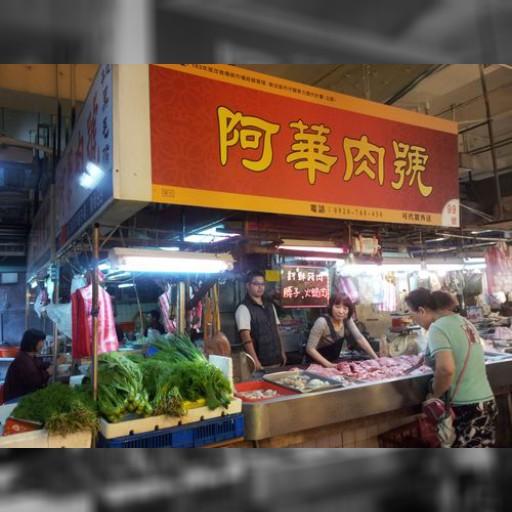 日本時代創業の精肉店、ソーセージの対日輸出で販売拡大目指す/台湾 | 経済 | 中央社フォーカス台湾