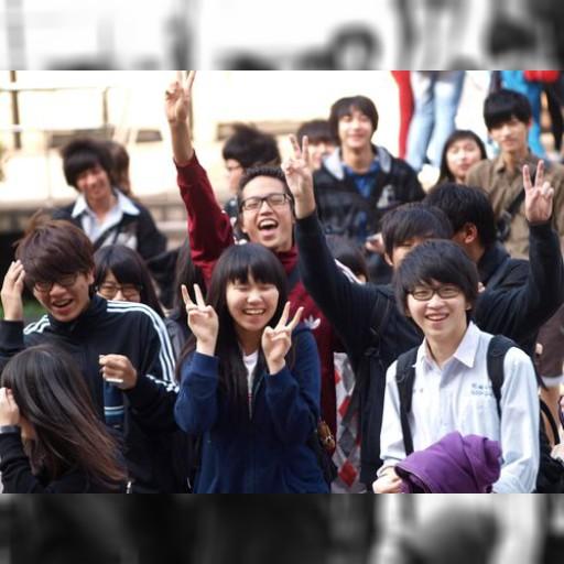 次世代の幸福指数、台湾がアジア太平洋地域で1位に=カード会社調査 | 社会 | 中央社フォーカス台湾