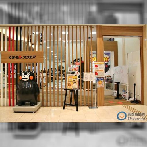 日本熱門二線旅遊城市 熊本因為Kumamon成長率達227%