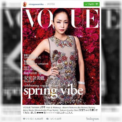 安室奈美恵、蜷川実花とタッグ 台湾版「VOGUE」で凛とした美しさ – モデルプレス