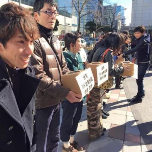 寒天街頭募款  熱情日人為台灣打氣賑災 – 國際 – 自由時報電子報