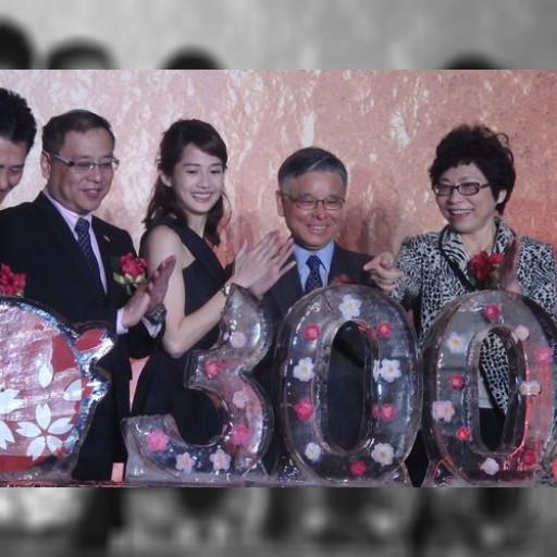 台湾からの訪日旅行者300万人突破祝うセレモニー 日台の絆を強調 | 社会 | 中央社フォーカス台湾