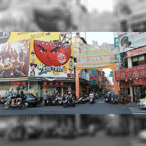 台湾で見つけた漢字の単語は日本語でどんな意味なのか?