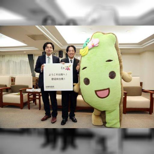 台灣聲援會吉祥物臺灣達(Taiwander)及日本青年交流會代表加藤秀彥一行於今(4)日跨海來台南送愛心,並帶來日幣175萬元之善款,由市長賴清德代表接受。