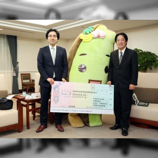 台湾南部地震 日本民間団体のゆるキャラら、175万円を寄付 | 社会 | 中央社フォーカス台湾