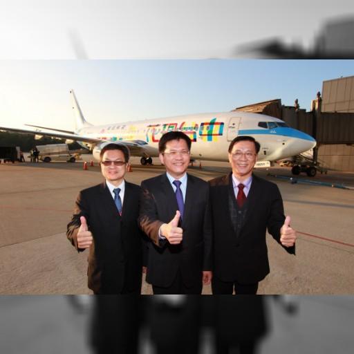 搭彩繪飛機 中彰投3首長訪名古屋 – 政治 – 自由時報電子報