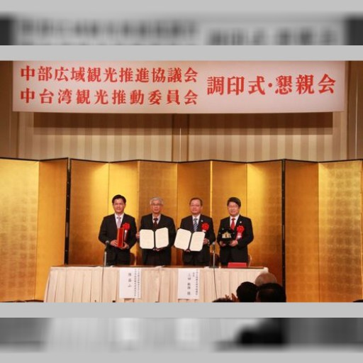 台中市、日本の旅行業者招き台湾中部の観光PRへ | 観光 | 中央社フォーカス台湾