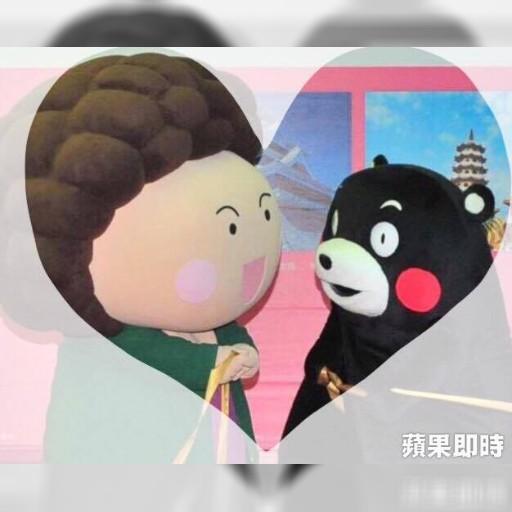 高市設熊本震災專戶 陳菊捐一月所得19萬 | 即時新聞 | 20160416 | 蘋果日報