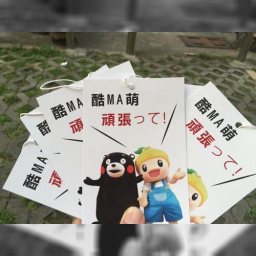 台湾・高雄市農業局がチャリティーイベント、売上を熊本に寄付へ | 観光 | 中央社フォーカス台湾