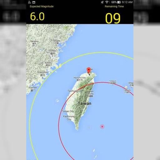 地震速報台湾版開発へ 初の輸出年内にも契約 レキオスソフト・NEC | 沖縄タイムス+プラス