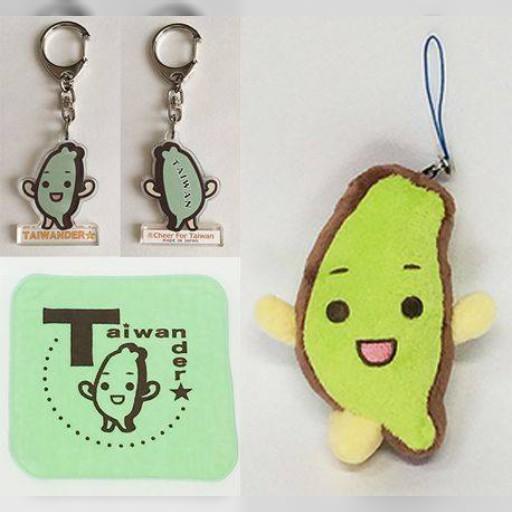 5月21日(土)の「もっともっと台湾talk!~日本・台湾の医療と教育のいま・むかし~」でタイワンダー☆グッズの販売も行います!