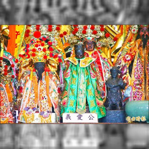 〈中部〉日警變神明 副瀨村今祭義愛公 – 地方 – 自由時報電子報