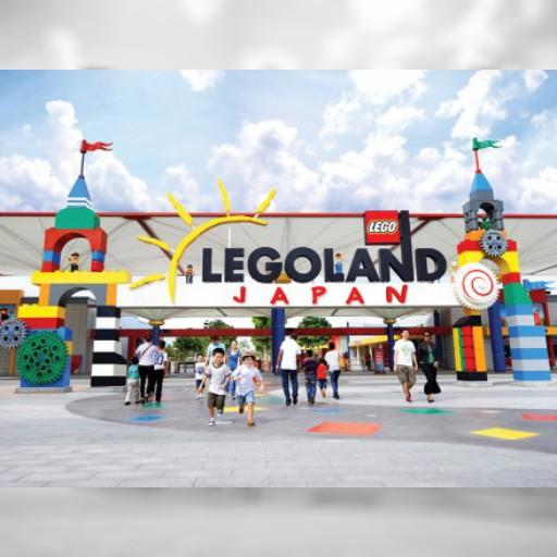 【日本新景點】下年4月名古屋LEGOLAND開幕!!