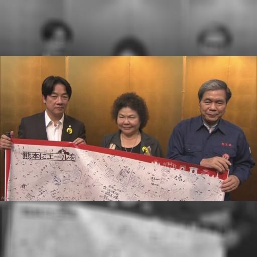 台湾の市長2人が熊本県に義援金贈呈 | NHKニュース