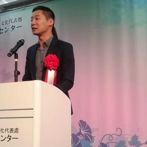 林昶佐抵東京為台發聲  日媒邀訪不斷 – 自由娛樂
