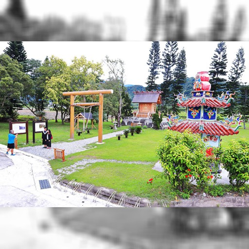 「リノベ」で復活する台湾の日本神社――歴史のなかの「自分探し」が背景に – Yahoo!ニュース