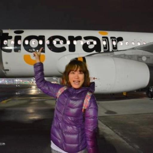 日本名古屋 x 虎航Tigerair初體驗 @ eventplanner的部落格 :: 痞客邦 PIXNET ::