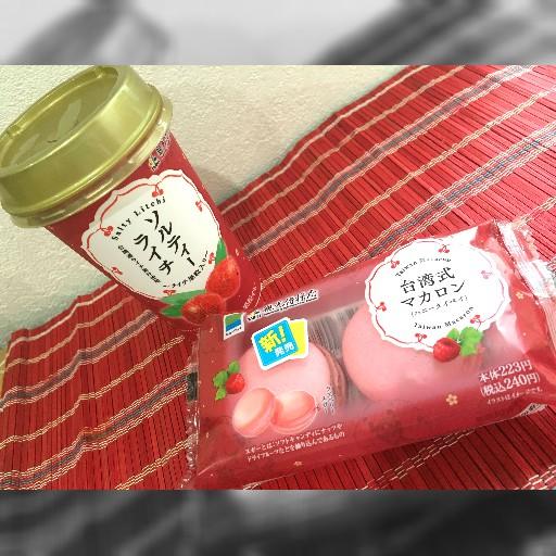 ファミマ×台北市がガチコラボ! 台湾スイーツ2種を食べてみた / マカロンもいいが『ソルティーライチ』が隠れた実力者!! ハンパない果肉量に圧倒されよ!