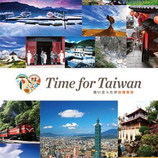 台湾好きにはたまらない職場でアルバイトしませんか?