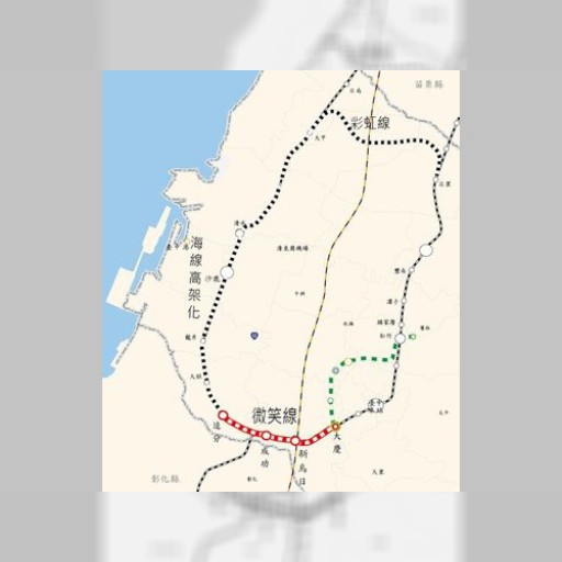 台中の鉄道環状線計画始動、2018年着工へ 経済・交通の発展目指す/台湾 | 観光 | 中央社フォーカス台湾