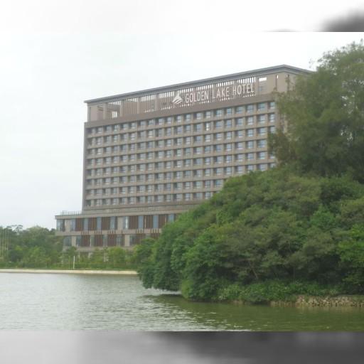台湾の離島・金門観光を満喫できる高級リゾート「昇恒昌金湖大飯店」 | 台湾 | トラベルjp<たびねす>