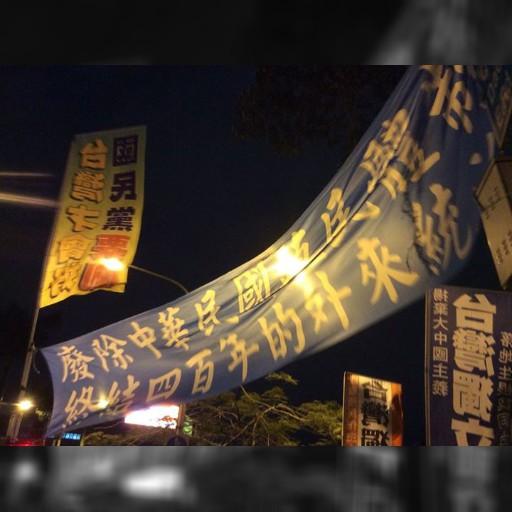3/21~3/23、台湾を訪問していました。