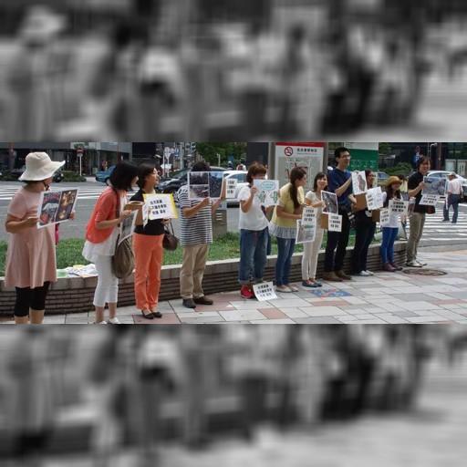 8/16在名古屋站前,舉行了第二次高雄氣爆募款活動。