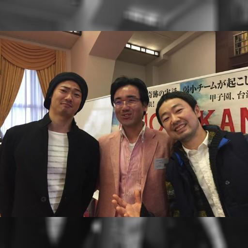 東京の学士会館で「日台ウルトラ忘年会」が開催されました。