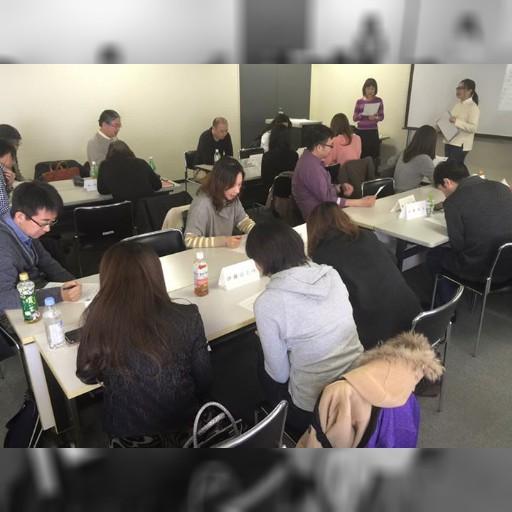 カフェで使える台湾語講座開催!
