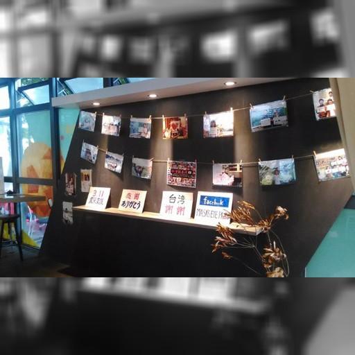 台中の東海大学で多謝台灣311感恩撮影展を開催しています!