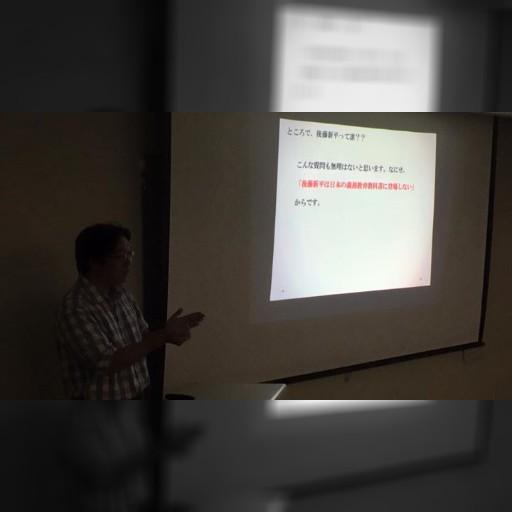「もっともっと台湾talk!~日本・台湾の医療と教育のいま・むかし~」開催中!
