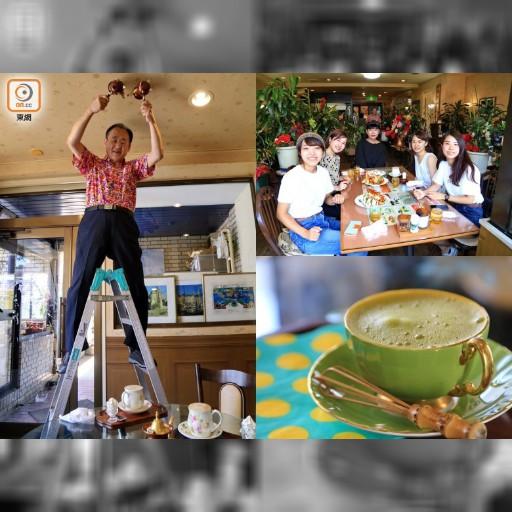 名古屋 3米咁高沖咖啡?