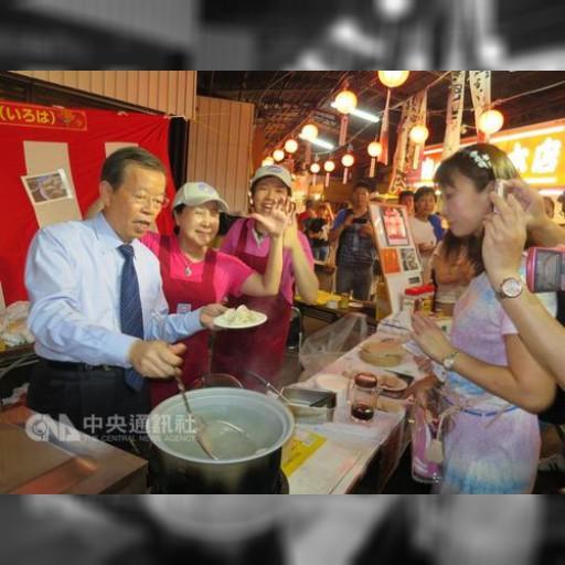 日台交流サミット、和歌山で開催 台湾風ナイトマーケットも登場 | 社会 | 中央社フォーカス台湾