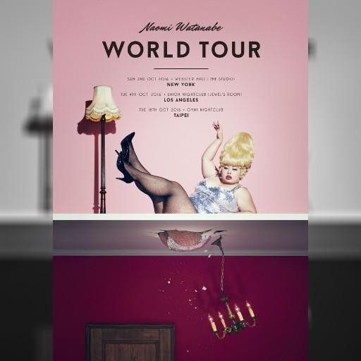 渡辺直美が初ワールドツアー開催「挑戦することに意義」