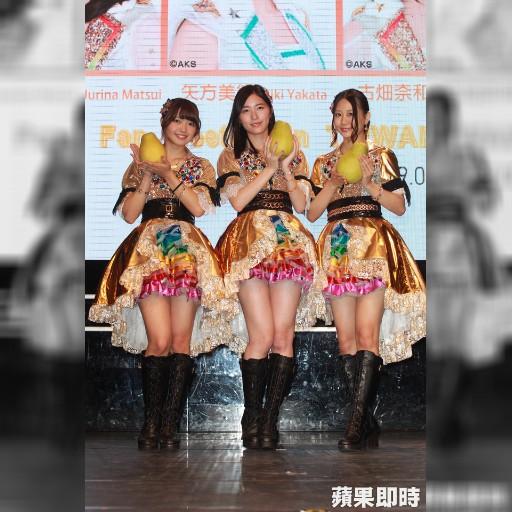 SKE48三正妹登台 松井珠理奈一開口高潮惹 | 即時新聞 | 20160908 | 蘋果日報