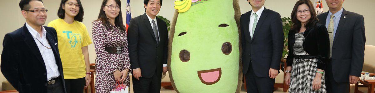 頼清徳台南市長に台南地震義捐金を手渡し