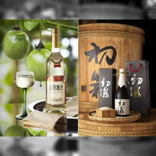 パッションフルーツから醸造 台湾の地酒が欧州で高評価 | 経済 | 中央社フォーカス台湾
