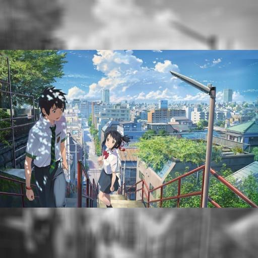 《你的名字》日本取景場地大公開 一起朝聖去! | 旅遊 | 聯合新聞網