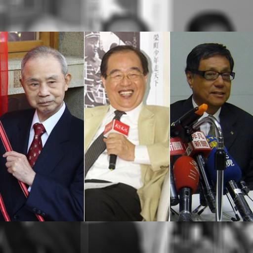 秋の外国人叙勲、台湾から3人が受章 日台間の友好関係増進に貢献 | 社会 | 中央社フォーカス台湾