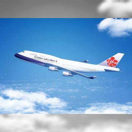 12/3の大忘年会で、今回も中華航空様の協賛が決まりました!