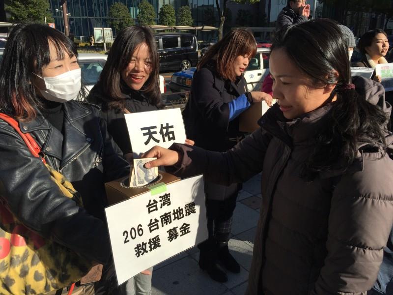 0206台湾南部地震の街頭募金活動と台南紹介